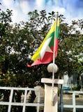 Bandeira de Myanmar Fotografia de Stock