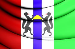 Bandeira de Novosibirsk Oblast, Rússia Fotos de Stock Royalty Free