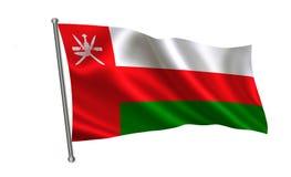 Bandeira de Omã Uma série de bandeiras do ` do mundo ` O país - bandeira de Omã Fotos de Stock