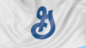 Bandeira de ondulação com logotipo geral dos moinhos Animação do editorial do laço 4K de Seamles ilustração stock
