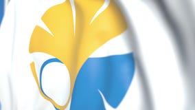Bandeira de ondulação com a universidade do emblema do Tóquio, close-up Animação 3D loopable editorial filme