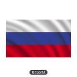 Bandeira de ondulação de Rússia em um fundo branco Ilustração do vetor ilustração do vetor