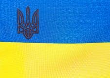 Bandeira de pano de Ucrânia Imagens de Stock Royalty Free