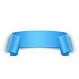 Bandeira de papel curvada 3d do vetor em Grey Background Fotos de Stock