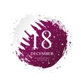 Bandeira de Qatari na forma de um círculo 18 de dezembro - Dia da Independência de Catar ilustração stock