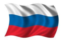 Bandeira de Rússia ilustração stock