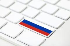 Bandeira de Rússia com foco seletivo foto de stock
