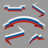 Bandeira de Rússia Fitas lisas ajustadas Elementos do projeto Ilustração do vetor Fotos de Stock