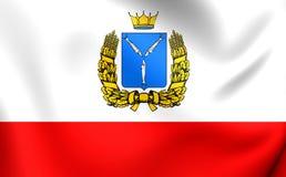 Bandeira de Saratov Oblast, Rússia Fotografia de Stock Royalty Free