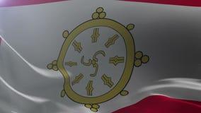 Bandeira de Sikkim que acena no mastro de bandeira no vento, símbolo nacional da liberdade ilustração do vetor