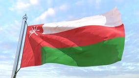 Bandeira de tecelagem do país Omã ilustração do vetor