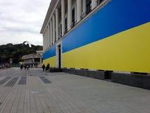 Bandeira de Ucrânia Imagem de Stock