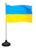 Bandeira de Ucrânia com flagpole imagens de stock royalty free