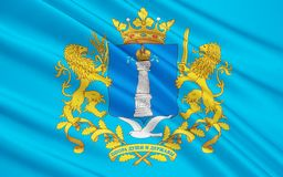 Bandeira de Ulyanovsk Oblast, Federação Russa Ilustração do Vetor