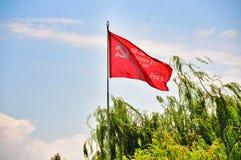 Bandeira de União Soviética imagem de stock royalty free