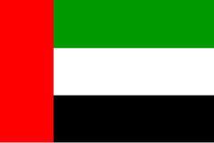 Bandeira de United Arab Emirates Foto de Stock