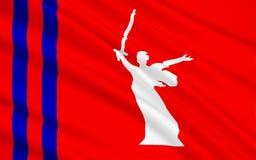 Bandeira de Volgograd Oblast, Federação Russa ilustração royalty free