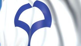 Bandeira de voo com emblema de Osaka University, close-up Animação 3D loopable editorial vídeos de arquivo