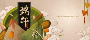Bandeira deliciosa das bolinhas de massa do arroz ilustração do vetor