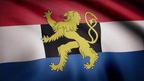 Bandeira do close-up de Benelux que acena no vento ilustração stock