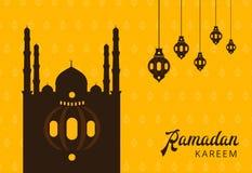 Bandeira do cumprimento de Ramadan Kareem com lâmpadas e texto árabes islam ilustração royalty free
