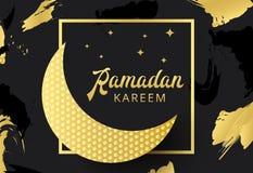 Bandeira do cumprimento de Ramadan Kareem com lâmpadas e texto árabes islam ilustração stock