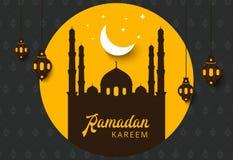 Bandeira do cumprimento de Ramadan Kareem com lâmpadas e texto árabes islam ilustração do vetor