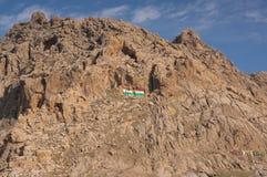 Bandeira do Curdistão pintada em uma montanha Fotografia de Stock