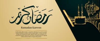 Bandeira do kareem da ramadã com caligrafia árabe e esboço tirado mão do projeto luxuoso tradicional do kaaba e da lanterna islâm ilustração stock