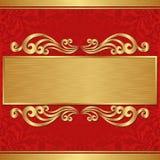 Bandeira do ouro Fotos de Stock Royalty Free