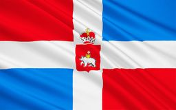 Bandeira do permanente Krai, Federação Russa ilustração royalty free