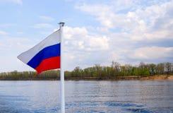 A bandeira do russo Imagem de Stock Royalty Free