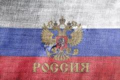 Bandeira do russo com o emblema de Rússia na textura da sarja de Nimes das calças de brim imagem de stock royalty free