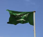 Bandeira do saudita Fotos de Stock Royalty Free