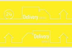 Bandeira do serviço de entrega Foto de Stock