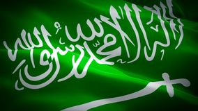 Bandeira do vídeo de Arábia Saudita que acena no vento Fundo realístico da bandeira do saudita Foo completo dando laços do cl