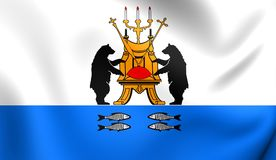 Bandeira do Veliky Novgorod, Rússia Fotografia de Stock