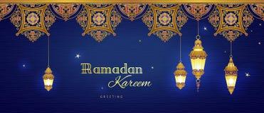 Bandeira do vetor para o cumprimento de Ramadan Kareem ilustração stock
