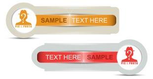 Bandeira dois horizontal estreita com espaço para o texto e as imagens Imagem de Stock Royalty Free