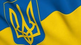 Bandeira e emblema nacional de Ucrânia