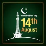 Bandeira feliz de Paquistão do Dia da Independência Fotografia de Stock