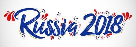 Bandeira festiva de Rússia 2018, evento do tema do russo ilustração royalty free