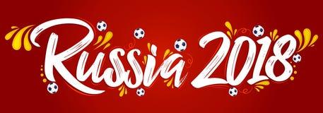 Bandeira festiva de Rússia 2018, evento do tema do russo Ilustração do Vetor