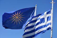 Bandeira grega e bandeira não oficial da região grega Macedônia imagem de stock royalty free