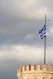 Bandeira grega na torre branca Fotografia de Stock Royalty Free