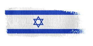 Bandeira Israel do Brushstroke Foto de Stock Royalty Free