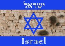 Bandeira israelita Foto de Stock