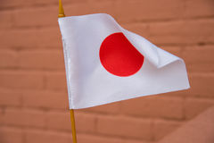 Bandeira japonesa pequena Imagem de Stock