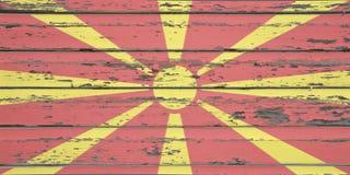 Bandeira macedônia Imagens de Stock