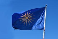 Bandeira não oficial da região grega Macedônia imagens de stock